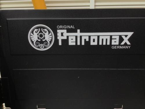 PETROMAXのペトロマックス
