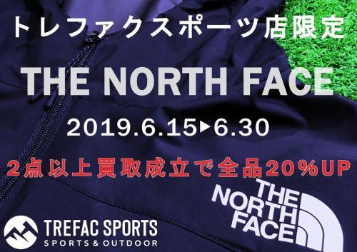イベントなうのTHE NORTH FACE