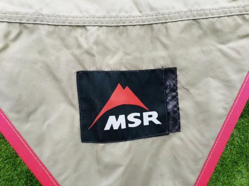 MSRのエムエスアール