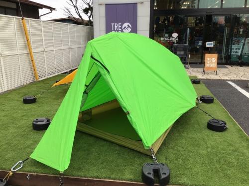 キャンプ用品のmont-bell