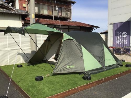テントのLOGOS
