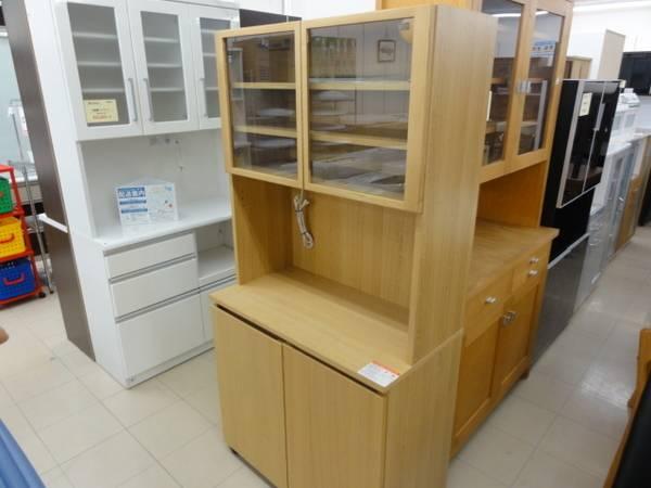無印良品 キッチンボード タモ材/食器棚/カップボード/廃盤