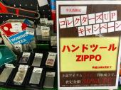 メンズファッションのZIPPO