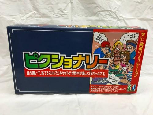 楽器・ホビー雑貨のボードゲーム