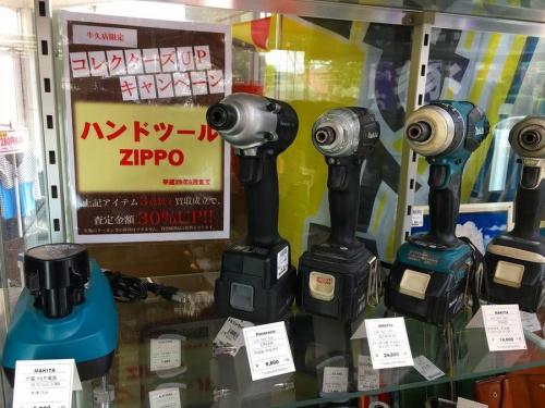 ZIPPOのハンドツール