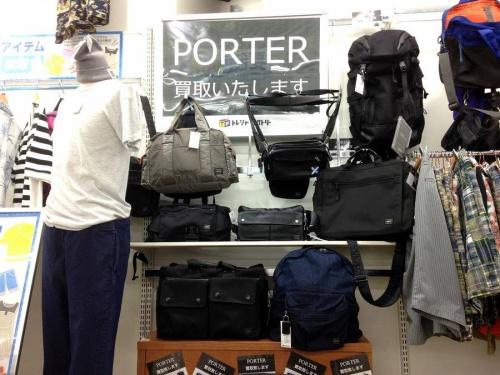 ポーター(PORTER)の牛久ブランド