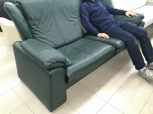 家具のレザー