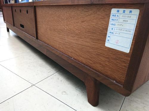 AV収納のテレビボード