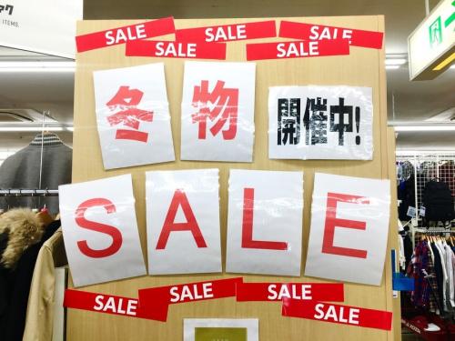 イベントなうの冬物セール