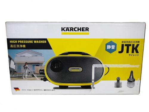 家事家電の高圧洗浄クリーナー