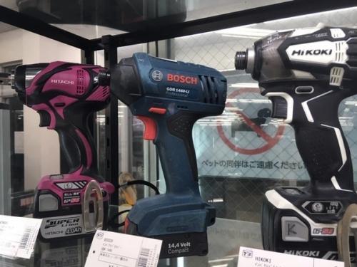 工具の電動工具
