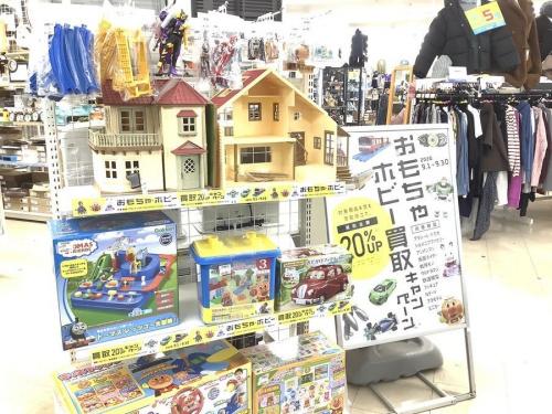 おもちゃ買取のプラモデル買取