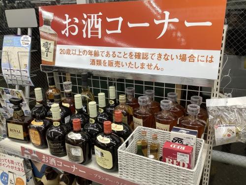 茨城のウイスキー