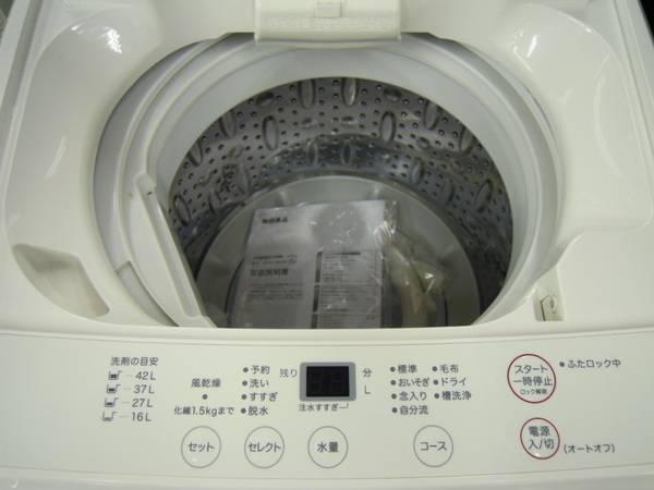 当店では本日、無印良品の2010年製造モデル洗濯機、ASW-MJ45を中古買取入荷しました。  2010年製造モデルからデザインが一新し、なおモダンでシンプルになっています。