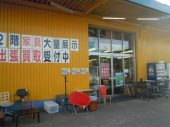 トレファク所沢店ブログ