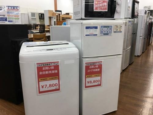 季節家電の冷蔵庫・洗濯機・冷風機・扇風機