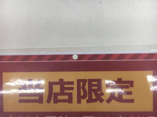 所沢 新座 ふじみ野 入間 東村山 清瀬 西東京 古着買取の秋冬洋服