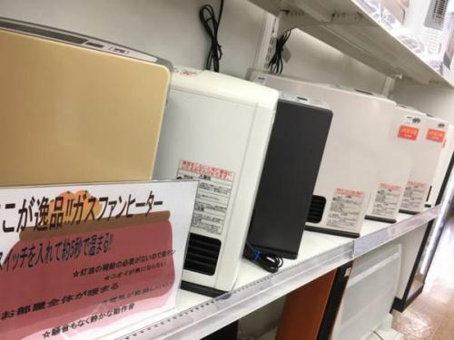 新座 ふじみ野 入間 東村山 清瀬 冬物家電 中古の所沢店新入荷