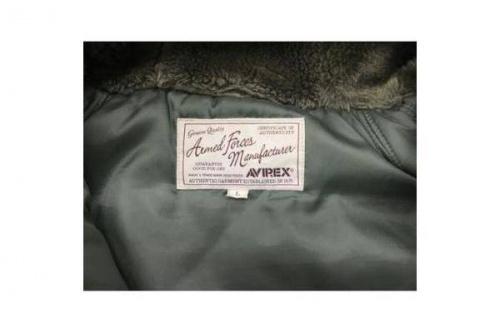 トレファクオンラインのジャケット