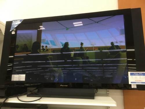 SHARP(シャープ)の新座 ふじみ野 入間 東村山 清瀬 西東京 テレビ買取