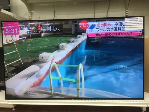 所沢 中古テレビのSHARP(シャープ)