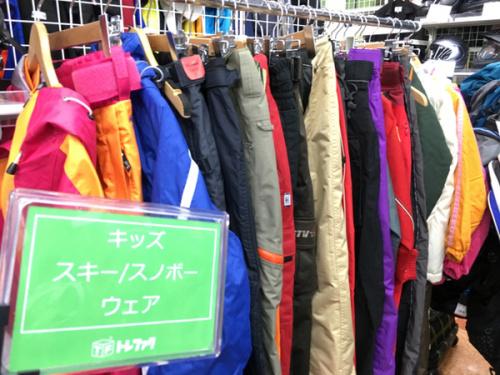 所沢店の新座 ふじみ野 入間 東村山 清瀬 西東京 中古スキー・スノーボードウェア  買取