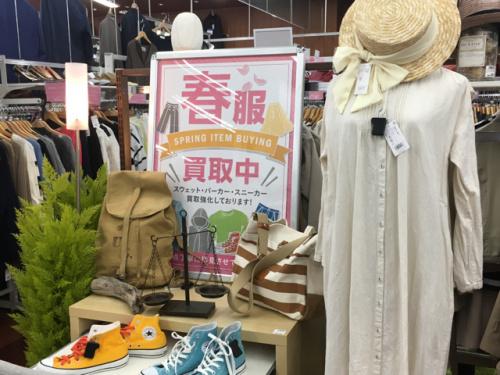 レディースファッション・メンズファッションの所沢 新座 ふじみ野 入間 東村山 清瀬 西東京 古着 買取