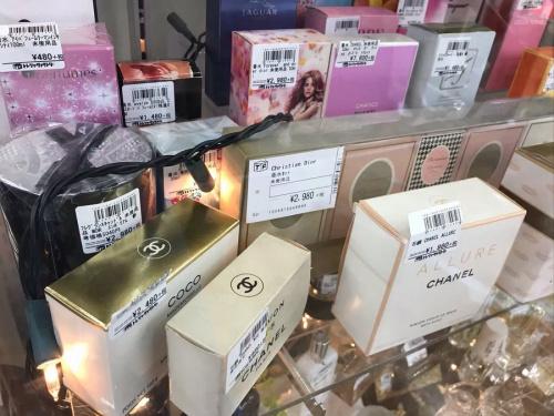 香水の所沢 新座 ふじみ野 入間 東村山 清瀬 西東京 中古香水 買取
