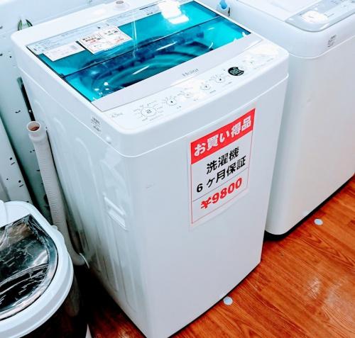 洗濯機の所沢 洗濯機