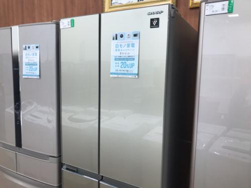 生活家電の冷蔵庫買取