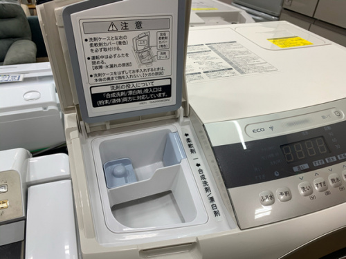 所沢 新座 ふじみ野 入間 東村山 清瀬 西東京 洗濯機のSHARP(シャープ)