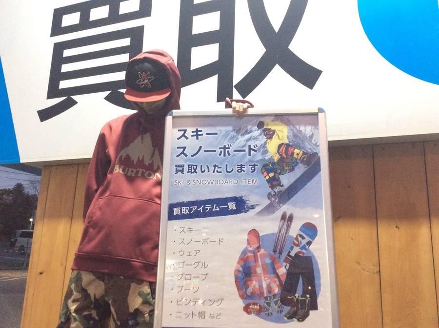【TFスポーツ柏】スノーボード用品売るなら今!【中古スノーボード】