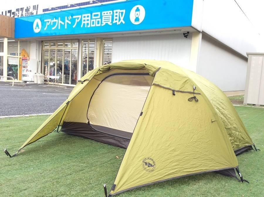 【スポーツ柏】BIG AGNESのLYNXPASS2入荷!