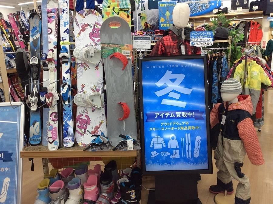 【スポーツ柏】キッズ スキー スノーボード 買い取り強化中!