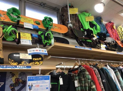 中古スノーボード用品のウインター