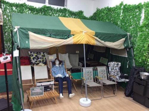 テントのアウトドア用品