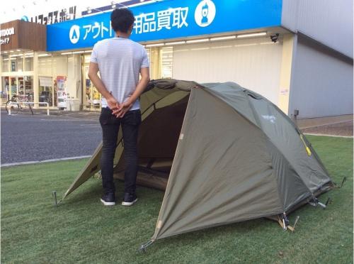 テントのコールマン