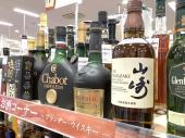 トレファクミスターマックスおゆみ野店ブログ