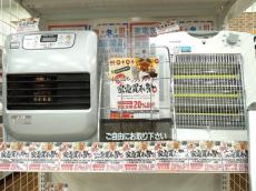 トレファクおゆみ野店ブログ