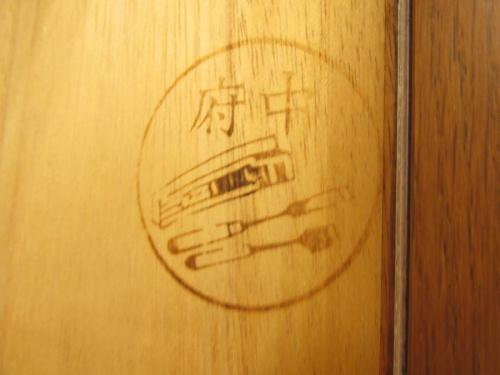 府中家具のクローゼット