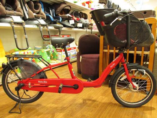 自転車 子供乗せの買取 中古
