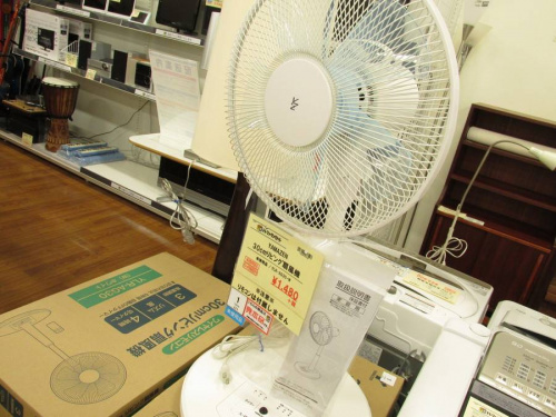 扇風機 買取の千葉 リサイクル