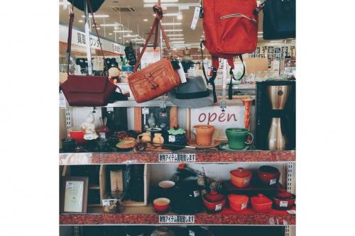 キッチン雑貨の秋物