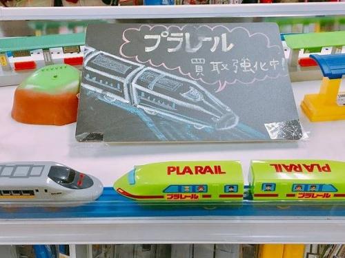 プラレールのおもちゃ