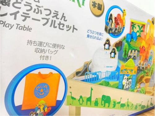 おもちゃのimaginarium
