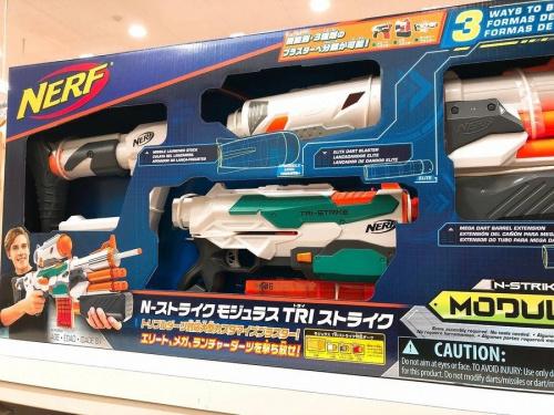 おもちゃの水鉄砲