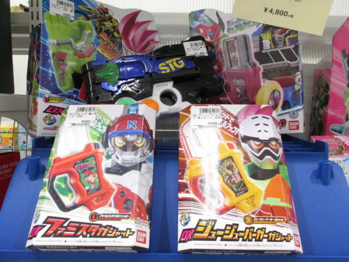 千葉 リサイクルのおもちゃ 買取