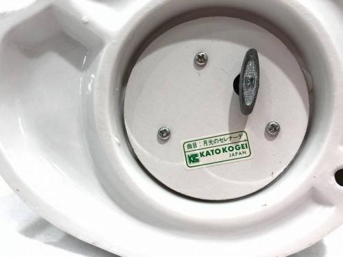 加藤工芸の蘇我 リサイクル