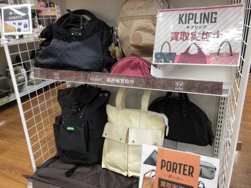 人気ブランドバッグ特集のPORTER 買取