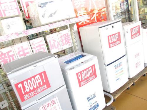 中古冷蔵庫の中古洗濯機